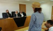الحاخامية الإسرائيلية تطالب بفحوصات DNA لإثبات اليهودية