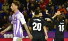 ريال مدريد يعود للفوز على حساب بلد الوليد