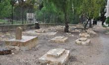 ميزان تقدم اعتراضا على مخطط يمس مقبرة مأمن الله