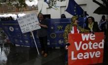 بريطانيا قد تبقى مقيدة بالاتحاد الأوروبي بعد بريكست