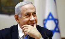 نتنياهو: لإسرائيل علاقات مع 6 دول إسلامية كانت معادية لها