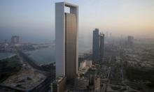 الاتحاد الأوروبي يدرج الإمارات على القائمة السوداء للملاذات الضريبية