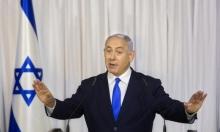 نتنياهو: هناك 22 دولة للعرب وليس بحاجة لأخرى