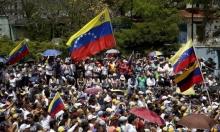 إمهالُ الدبلوماسيين الأميركيين 72 ساعة لمغادرة فنزويلا