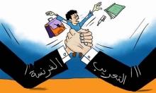 """جدل """"فرنسة"""" التعليم بالمغرب:  حاجة علمية أم مشروع مسيّس؟"""