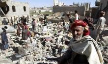 اليمن: مقتل 12 طفلا و10 نساء في غارات لتحالف السعودية