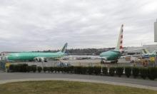 """قرار أميركي بتعديل """"بوينغ"""" لطائراتها من طراز  """"737 ماكس"""""""