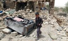البيت الأبيض يقرر مواصلة دعم السعودية في حربها على اليمن