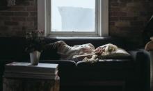 متلازمة التّعب المزمن: ما هي وما أعراضها وطرق علاجها؟