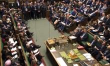البرلمان البريطاني يصوت ضد الخروج بلا اتفاق من الاتحاد الأوروبي