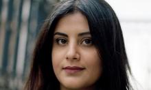"""السعودية: أنباء عن محاكمة الناشطة الحقوقية لجين الهذلول """"جنائيا"""""""