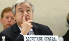غوتيريش يناقش ميزانية الأمم المتحدة في واشنطن
