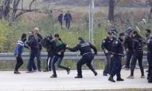 """""""أمنستي"""": الاتحاد الأوروبي يمول وحشية كرواتيا ضد اللاجئين"""