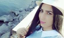 يافا: تصريح مدع عام ضد المشتبهين بقتل سمر خطيب