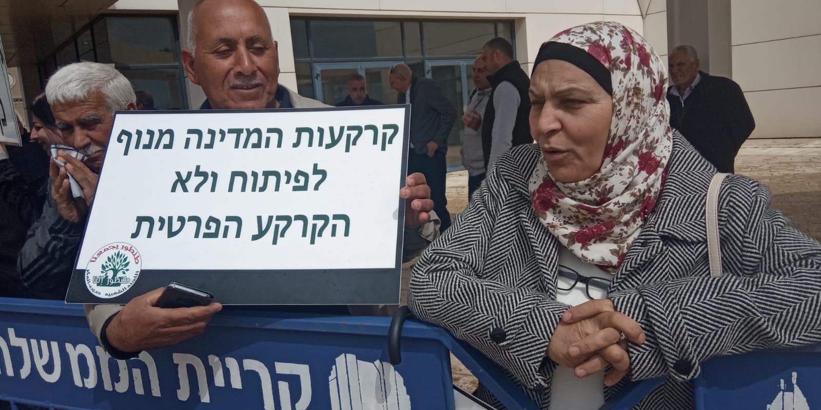 وقفة احتجاجية على مخطط طنطور أمام مكاتب الإسكان بحيفا