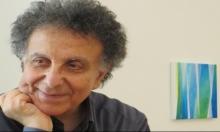 بُلّاطة وناصر وإبراهيم ينالون جائزة محمود درويش