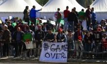 """الجزائر: الشارع يواصل الضغط والحراك يحشد لـ""""جمعة الرحيل"""""""