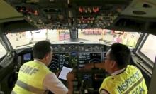 الصندوقان الأسودان أرسلا لباريس: طيارون اشتكوا من عيوب بوينغ 737
