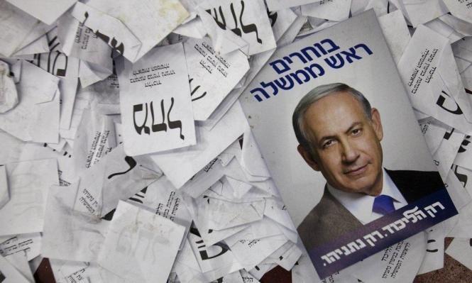 """استطلاع: """"كاحول لافان"""" يتصدر وتحالف نتنياهو يصل إلى 64 مقعدا"""
