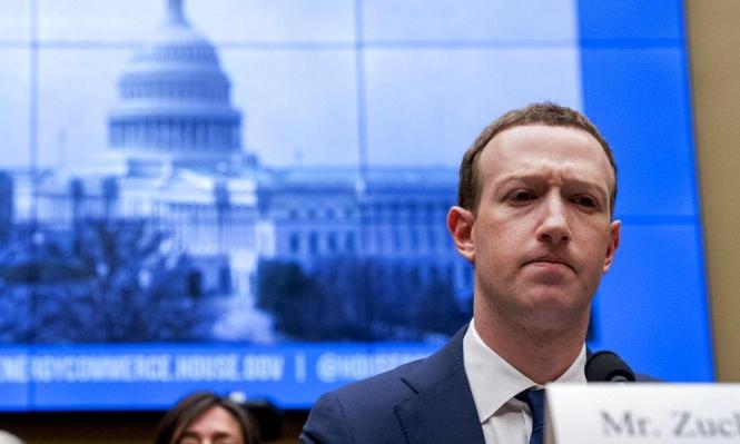 """""""رسالة مارك زوكربيرغ"""": فيسبوك بمقابل ماديّ"""