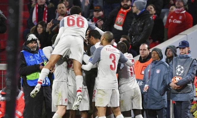ليفربول يطيح ببايرن ميونخ خارج دوري الأبطال