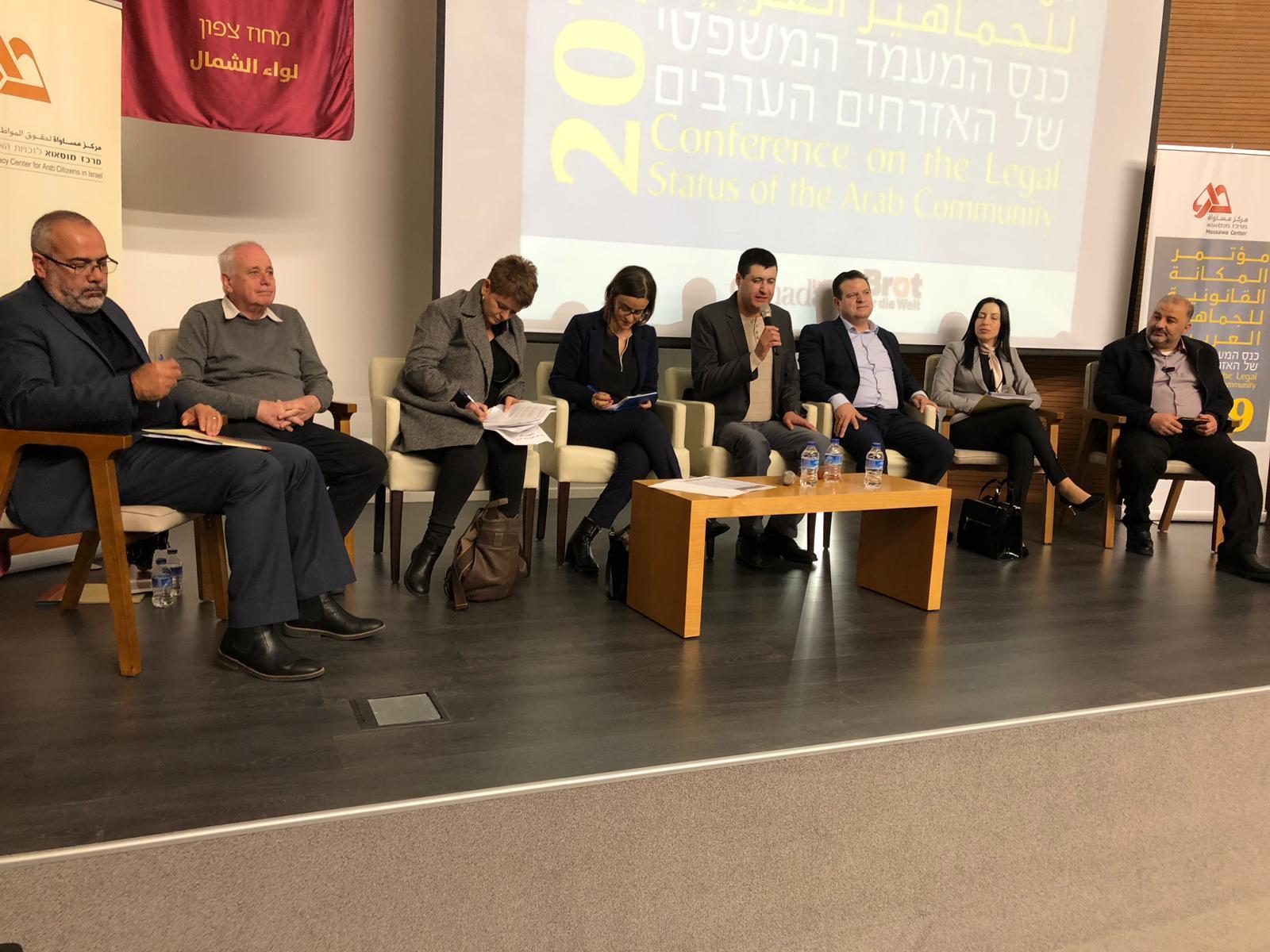 الناصرة: اختتام مؤتمر مكانة الجماهير العربية بمشاركة واسعة