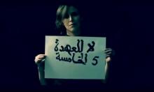 """""""حرروا الجزائر"""" تلهب شبكات التواصل الاجتماعي"""