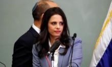 شاكيد: لإخضاع المرشحين للمحكمة العليا لمساءلة في الكنيست
