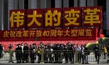الصين: سنحدّ من نسبة نمونا الاقتصادي