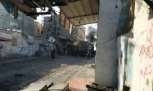 غزة: اعتقالات والأمن يفض تظاهرات ضد الأوضاع الاقتصادية