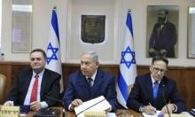 بعد غانتس: تعرض هاتف وزير إسرائيلي لمحاولات اختراق