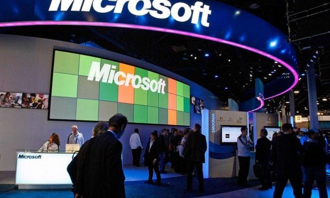 """""""مايكروسوفت"""" تنفي تورطها بمراقبة مسلمي الصين"""