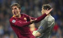 ريال مدريد يخطط لضم نجم روما