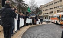 الناصرة: العشرات ينددون بمجزرة نيوزيلندا