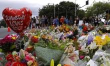 بين ضحايا مجزرة نيوزيلندا: 4 فلسطينيين و4 أردنيين
