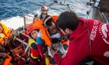غرق 45 مهاجرا قبالة سواحل المغرب