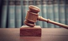 محكمة أميركية: الدستور يحمي الأصبع الأوسط