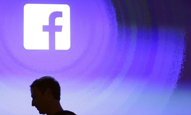 """فيسبوك تعتزم تطوير تصديها """"للانتقام الإباحي"""""""