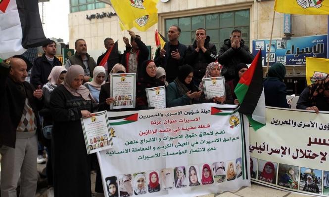 أجهزة التشويش زادت التوتر بسجون الاحتلال