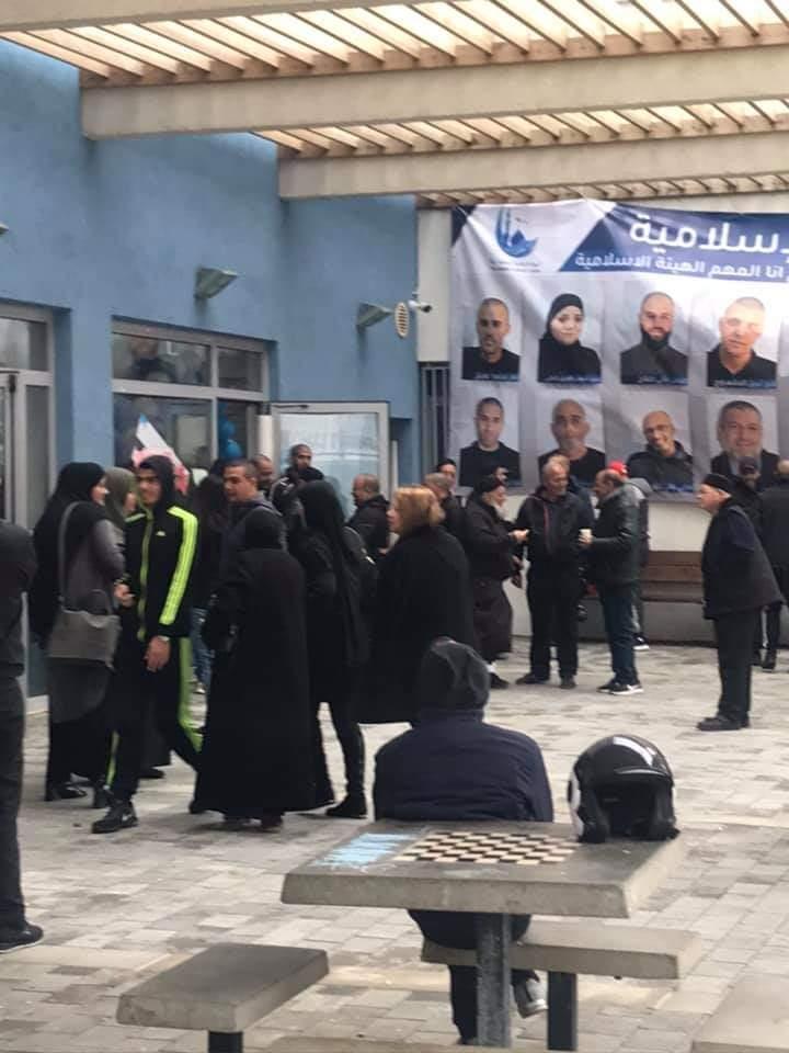يافا: نتائج انتخابات الهيئة الإسلامية