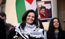 السلطات الألمانية تسحب تأشيرة المناضلة الفلسطينية رسمية عودة