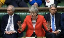 ماي تحذر من احتمال عدم خروج بريطانيا من الاتحاد الأوروبي