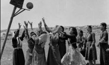 """معرض """"فلسطين في الزمن الجميل"""" يعود بالذاكرة لأكثر من مئة عام"""