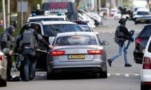 """اعتقال منفذ هجوم هولندا.. و""""مشاكل عائلية"""" قد تكون وراء الجريمة"""