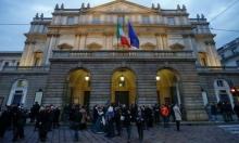 """المؤسسة الثقافية الإيطالية """"الأكثر وقارا"""" ترفض تمويلا سعوديا"""