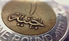 مصر: الجنيه يصعد لأعلى مستوى في أكثر من عامين