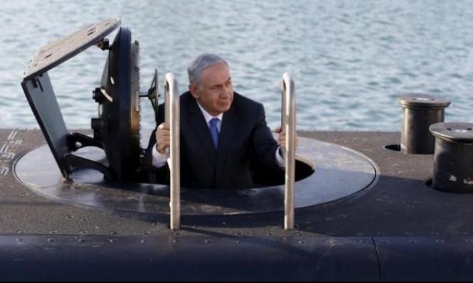 مطالبة بفتح تحقيق ضد نتنياهو بقضية الغواصات