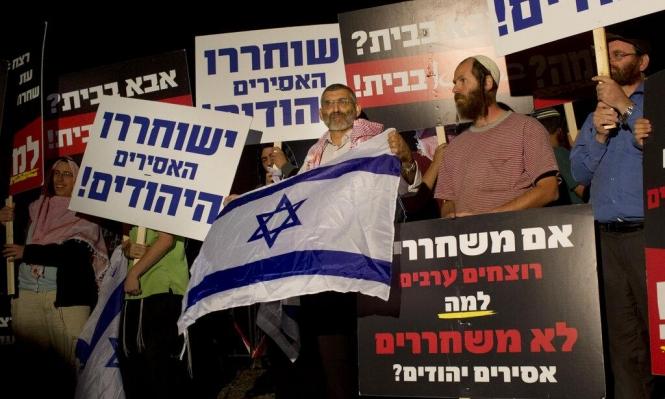 اليمين ينفلت ضد المحكمة العليا بعد شطب بن آري