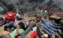 """""""مواد سرية"""" تدين إسرائيل بجرائم حرب في الجنائية الدولية"""