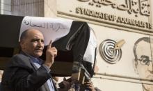 تشديدُ القيود على وسائل الإعلام ومواقع التواصُل في مصر